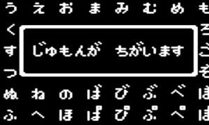 th_スクリーンショット 2015-12-09 23.38.48