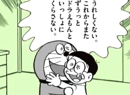 th_スクリーンショット 2016-06-19 23.36.10