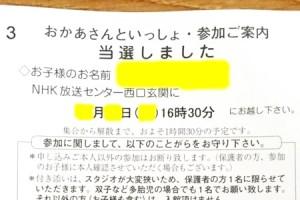 th_スクリーンショット 2017-07-08 19.22.08